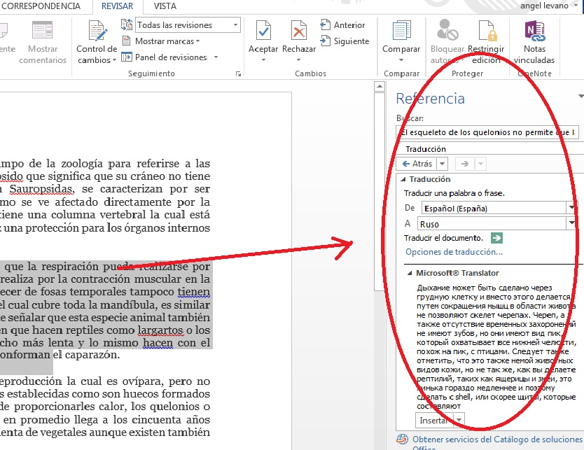 Traducir documentos y texto en microsoft Word
