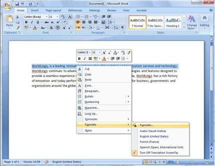 Características de Microsoft Word 2007